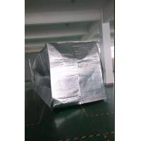 Buy cheap Cold insulation material bubble foil insulation container liner from wholesalers
