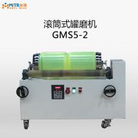 Buy cheap Powder Milling Laboratory Jar Mill Machine With Drum High Working Efficiency from wholesalers