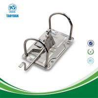Buy cheap alibaba website high quality metalic file lever arch clips from wholesalers