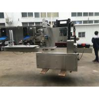 Wholesale Professional Blister Packing Machine 5-230 Bags / Min Packaging Speed from china suppliers