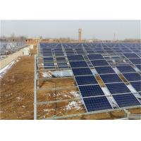 Buy cheap Customized Greenhouse Solar System Power Bracket With 1.4KN/M2 Max Snow Load from wholesalers