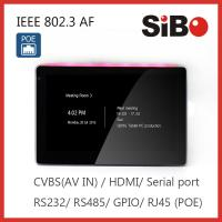 """Wholesale Meeting Room Booking Customized 7"""" Industrial Android Tablet PC from china suppliers"""