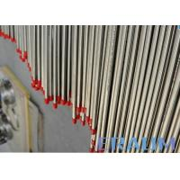 Buy cheap ASTM B983 Alloy 718 / UNS N07718 Nickel Alloy Steel Cold Rolled Tubing from wholesalers