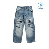 Buy cheap Durable Fall Washing Fashion Leisure Cotton Toddlers Skinny Jeans Pants from wholesalers