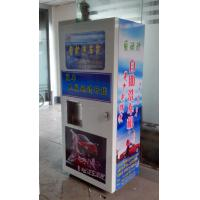 Buy cheap car washing vending machine self-service machine coin / IC card cooperated for sale from wholesalers