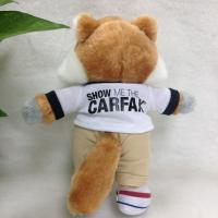 Plush Toy China Wholesale Manufactures