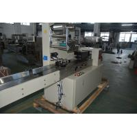 Wholesale Reliable Work Multi Function Packing Machine 80-350mm Packing Film Width from china suppliers