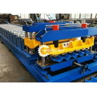 Buy cheap Building Material Glazed Wave Steel Roof Tile Forming Machine Plc Control from wholesalers
