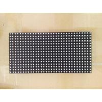 Buy cheap P8 SMD 3535 /2727 national star package outdoor full color led display modules from wholesalers