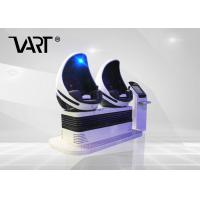 Buy cheap Interactive 360° 9Dvr Movie Virtual Reality Game For Roller Coaster from wholesalers