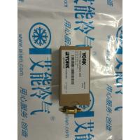 Wholesale YORK 025 42378 000 CONTROL VALVE from china suppliers