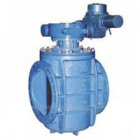Buy cheap Eccentric Plug Valve from wholesalers