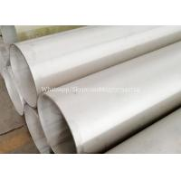 Buy cheap ASTM A106 ERW Carbon Steel Welded Steel Pipe CRC EFW cold rolled welded steel pipe from China from wholesalers