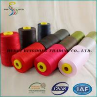 Buy cheap 100% spun polyester sewing thread 20-60/1-4  spun yarn raw white colored from wholesalers