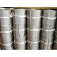 Buy cheap Reverse Dutch Weaving Stainless Steel Woven Mesh Belts Plastic Film Michine Use from wholesalers