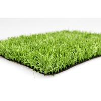 Buy cheap Dark Green Outdoor Artificial Grass , Environmental Synthetic Grass For Cricket / Hockey from wholesalers