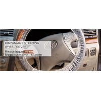 Buy cheap Car Steering Wheel Cover For Universal Disposable Plastic Covers,eavy 4 mil 100% American Protective Cover Auto Adhesive from wholesalers