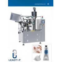 Buy cheap Hand Cream Automatic Tube Filling And Sealing Machine Inner Heating from wholesalers