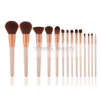 Buy cheap Personalized Complete Makeup Brush Set Nice Color Matching Wood Handle from wholesalers