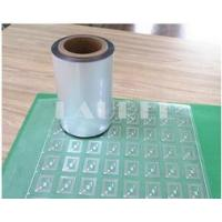 Wholesale PET/ ALU Laminated Foil for RFID etched antenna from china suppliers