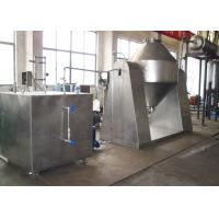 China Mirror Polished Double Cone Rotary Vacuum Dryer For Heat Sensitive Powder Medicine Chemical on sale