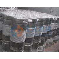 Quality Stainless steel beer keg for sale