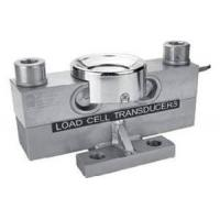 Buy cheap Load Cell (QS) from wholesalers