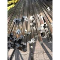 Wholesale Stainless steel profiles squares, rectangles, half rounds, water drops, complex made to order from china suppliers