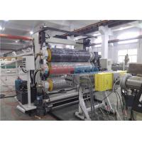 Buy cheap 3.5mm Thickness PVC Artificial Marble Machine / Faux Marble Making Machine from wholesalers