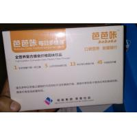 Wholesale Babaka Daily Mmultidimensional Meals Slimming Coffee Slimming Multidimensional Meals from china suppliers