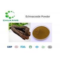 Buy cheap Echinacoside Plant Extract Powder Echinacoside Herba Cistanches  Food Ingredients from wholesalers