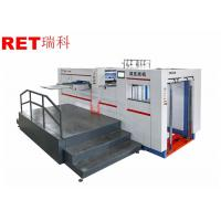 Buy cheap Professional Die Cutting Embossing Machine Reflection / Refraction Feature Available from wholesalers