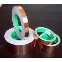 Wholesale 2017 hot sale deco & DIY conductive copper foil tape with low price from china suppliers