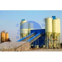 Wholesale High Precision Belt Type HZS90 Concrete Batching Plant 90 m3/H Capacity Full Automatic from china suppliers