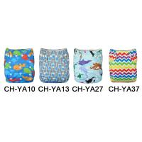 Buy cheap Alva Baby reusable Bamboo Charcoal Baby Cloth Diaper from wholesalers