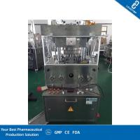 Wholesale Double - Layer Bouillon Rotary Tablet Compression Machine With High Efficiency from china suppliers