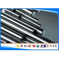 China 303 Stainless Steel- 300 Series Stainless round bar/ flat bar/ coil on sale