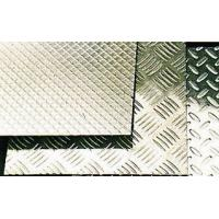 Buy cheap Two / Three / Five Bars Polished Aluminum Sheet Chequered Sheet Or Coil from wholesalers
