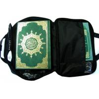 Buy cheap New model, Wholesale Quran reading pen QM8900 from wholesalers