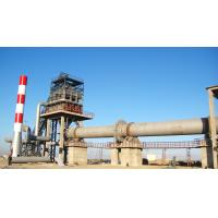 Buy cheap Highly Efficient Industrial Production Line , Magnesium Rotary Kiln Machine from wholesalers