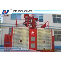 Buy cheap Building Construction Hoist Elevator 20m-150m Height SC200 With Rack and Mast from wholesalers