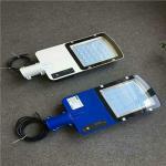 Buy cheap 80 Watt Integrated Solar LED Street Light Outdoor Led Light Bulbs Solar Street Light from wholesalers