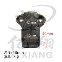 Buy cheap Locked black plastic buckle on strap isolated on white from wholesalers
