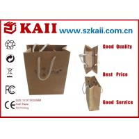 Wholesale Durable 200g Coated Paper Brown Kraft Paper Bag / Twist Handle Paper Bags from china suppliers