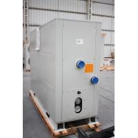 Buy cheap Geothermal 77KW 20 Ton Heat Pump Condenser Unit With Fuzzy Control from wholesalers