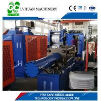 Buy cheap Filtration PTFE Membrane Sheet Machine Environmental Protection High Sealed Performance from wholesalers