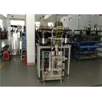 CE Certification Automatic Sachet Packaging Machine For Pill Tablet And Capsule Manufactures
