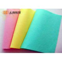 Buy cheap Water Absorbency Non Woven Geotextile Fabric , Non Woven Cleaning Cloths from wholesalers