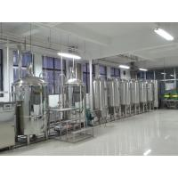 Buy cheap 300L beer producing equipment for making draft beer from wholesalers