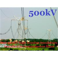 Buy cheap 500kV Polymer Transmission Tower Insulators Lightweight Dual Corona Ring from wholesalers